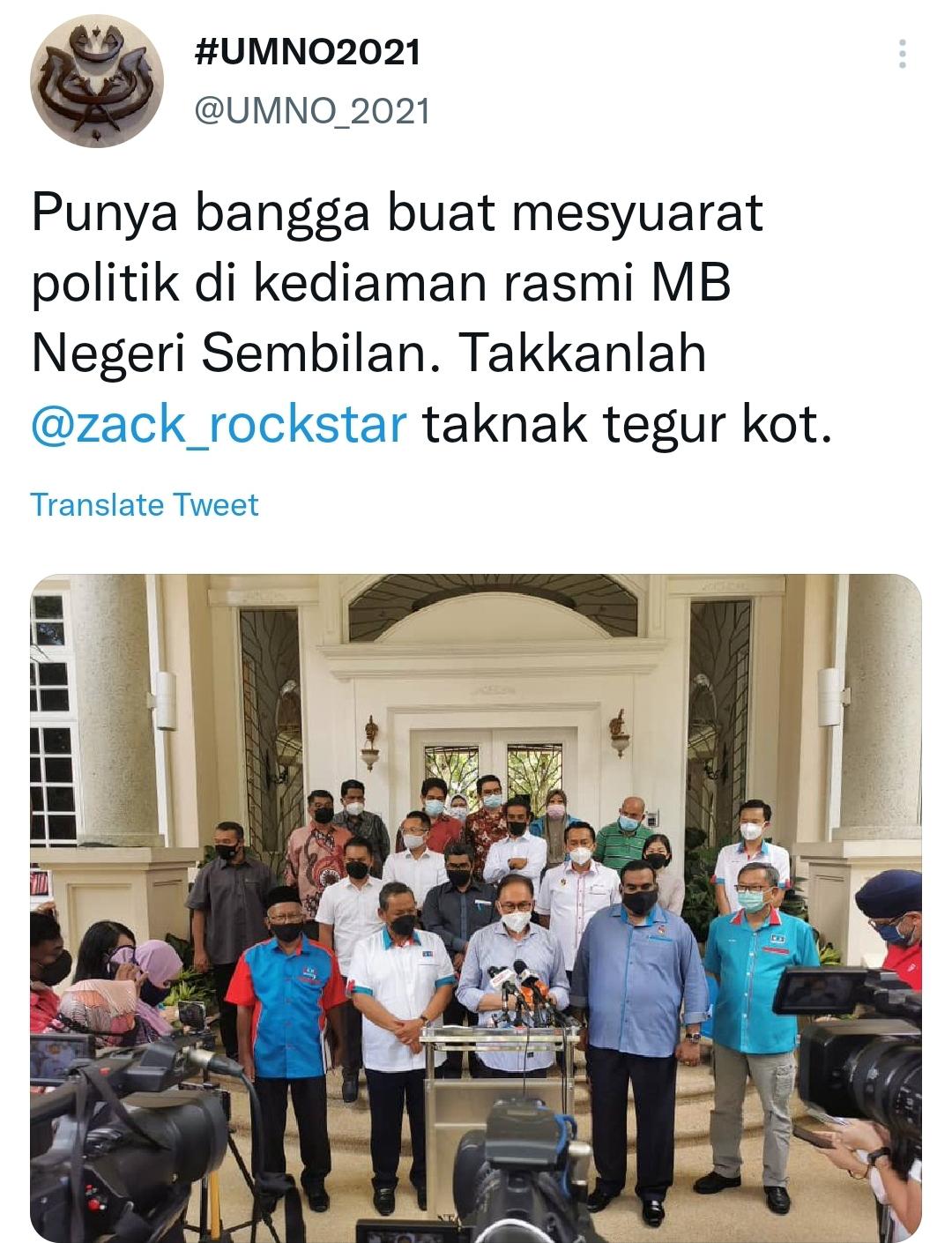 PKR buat meeting di kediaman MB Negeri Sembilan?