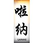 lanae-chinese-characters-names.jpg