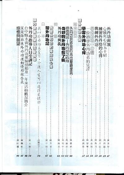 雜誌7-05.jpg