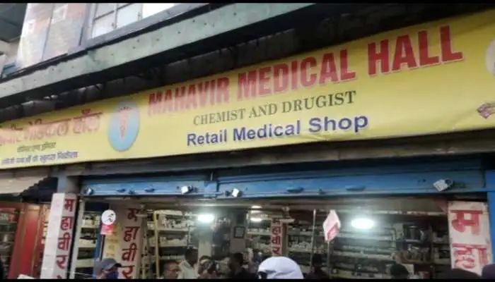 Bihar: जोश में शख्स ने खोया होश, 70 रुपए के Condom के लिए गंवाए 3 लाख रुपए