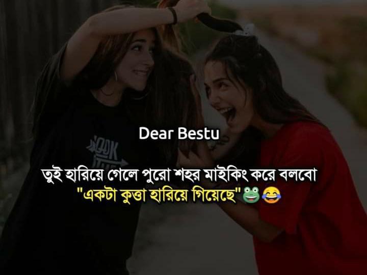 imotion picture Emotion Picture Emotional Picture  bangla sad status for fb