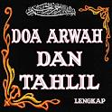 Doa Arwah dan Tahlil Lengkap icon