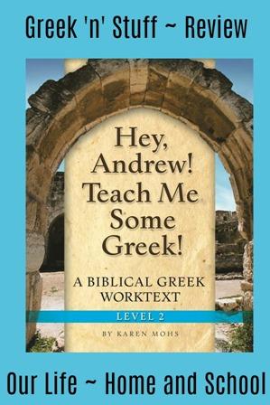 Greek 'n' Stuff - Review