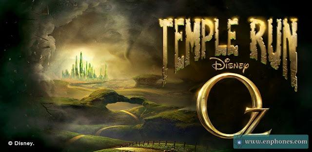 تحميل لعبة temple run oz مهكرة للاندرويد