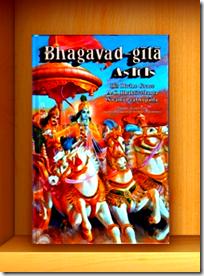 Bhagavad-gita_bookshelf_ibooks14