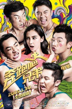 Running Man Bản Trung Quốc Season 2 - Hurry Up Brother Season 2 (2015)
