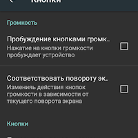 galaxy s marshmallow (11).png
