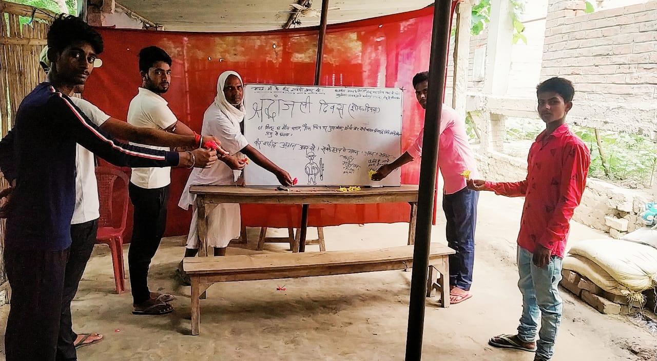 समस्तीपुर :शहीद जवान अमन के घर सुलतानपुर का दौरा किया माले नेताओं ने, दी श्रद्धांजलि।