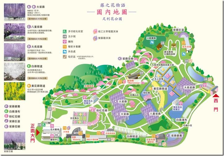 在最美的季節遇見足利紫籐花卉公園:門票交通攻略實況(下)03