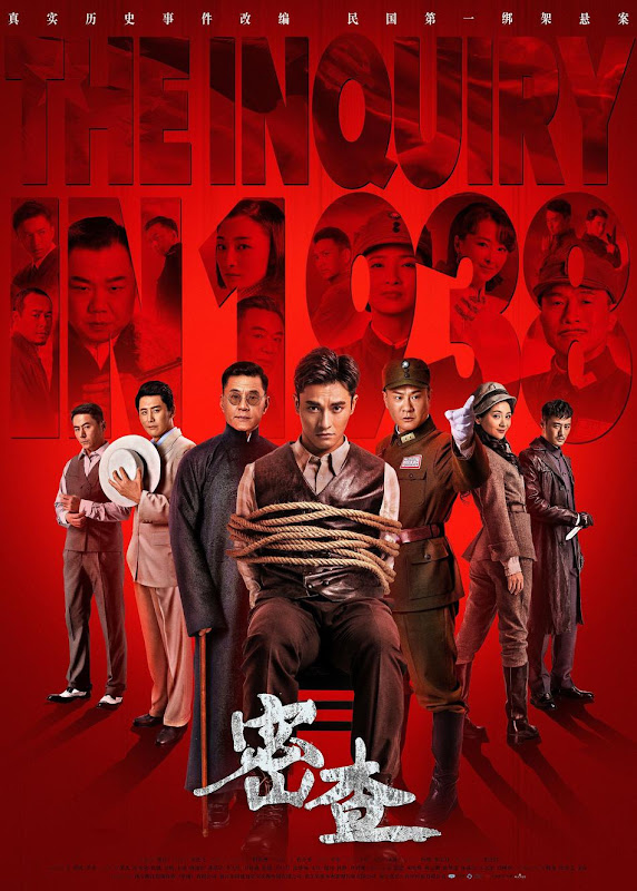 The Inquiry in 1938 China Drama