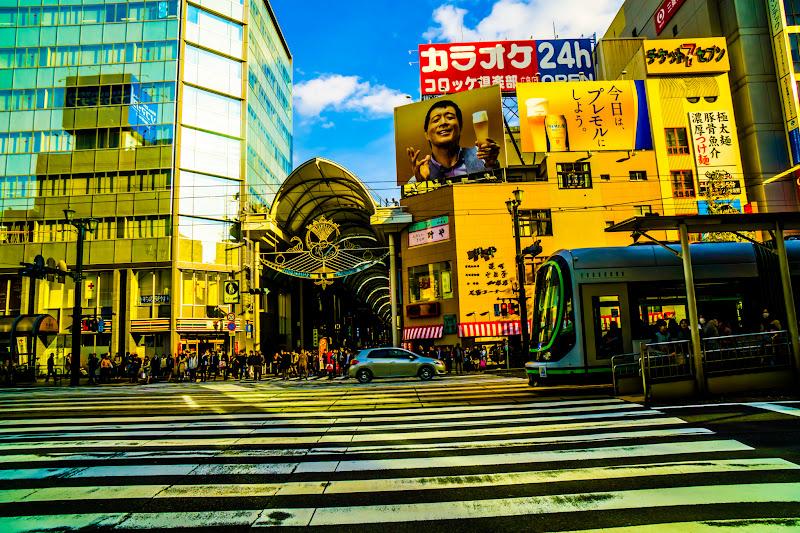 広島 路面電車3