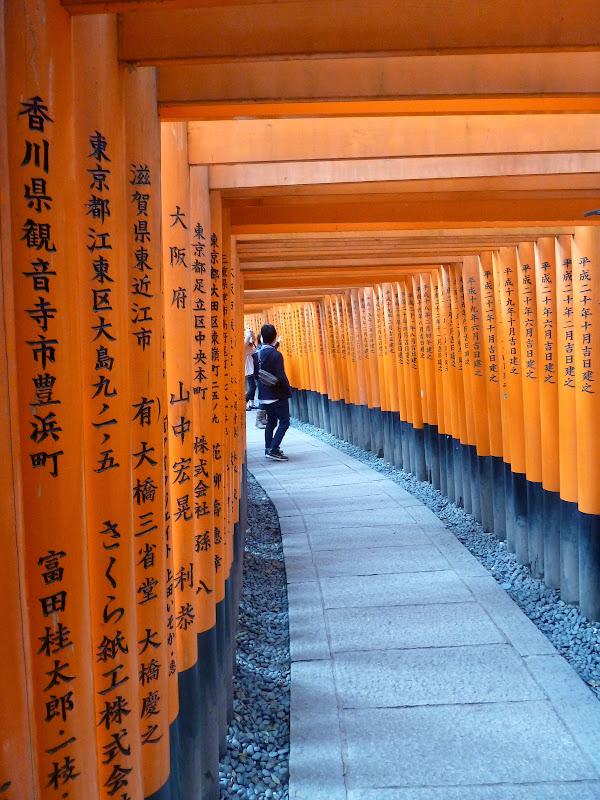 2014 Japan - Dag 8 - mike-P1050796-0332.JPG