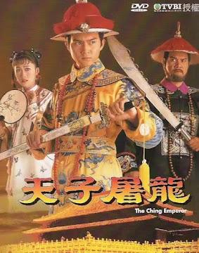 Thiên Tử Đồ Long (HTV2)