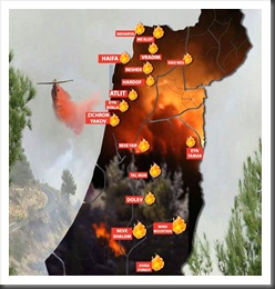 ISRAEL FIRES MAP 2016
