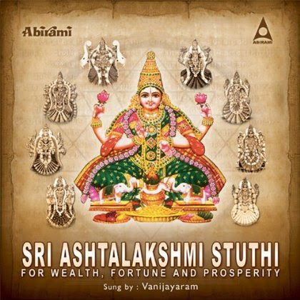 Sri Ashtalakshmi Stuthi By Vani Jayaram Devotional Album MP3 Songs