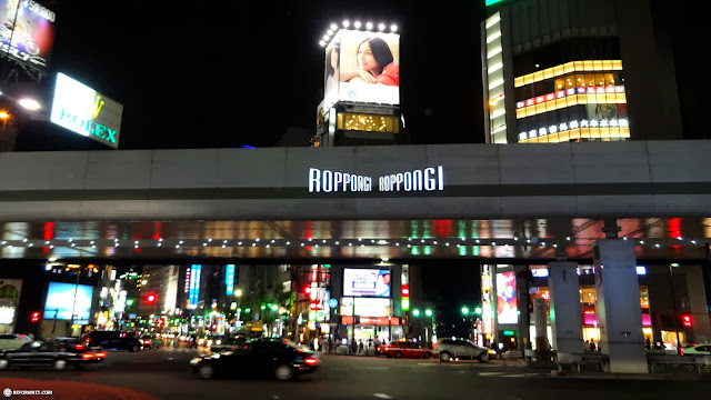 the Neon lights of the Roppongi Crossing in Tokyo, Tokyo, Japan