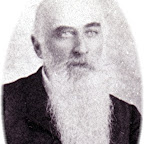 George Wythe Gleaves Son of Dr. Samuel Crockett Gleaves