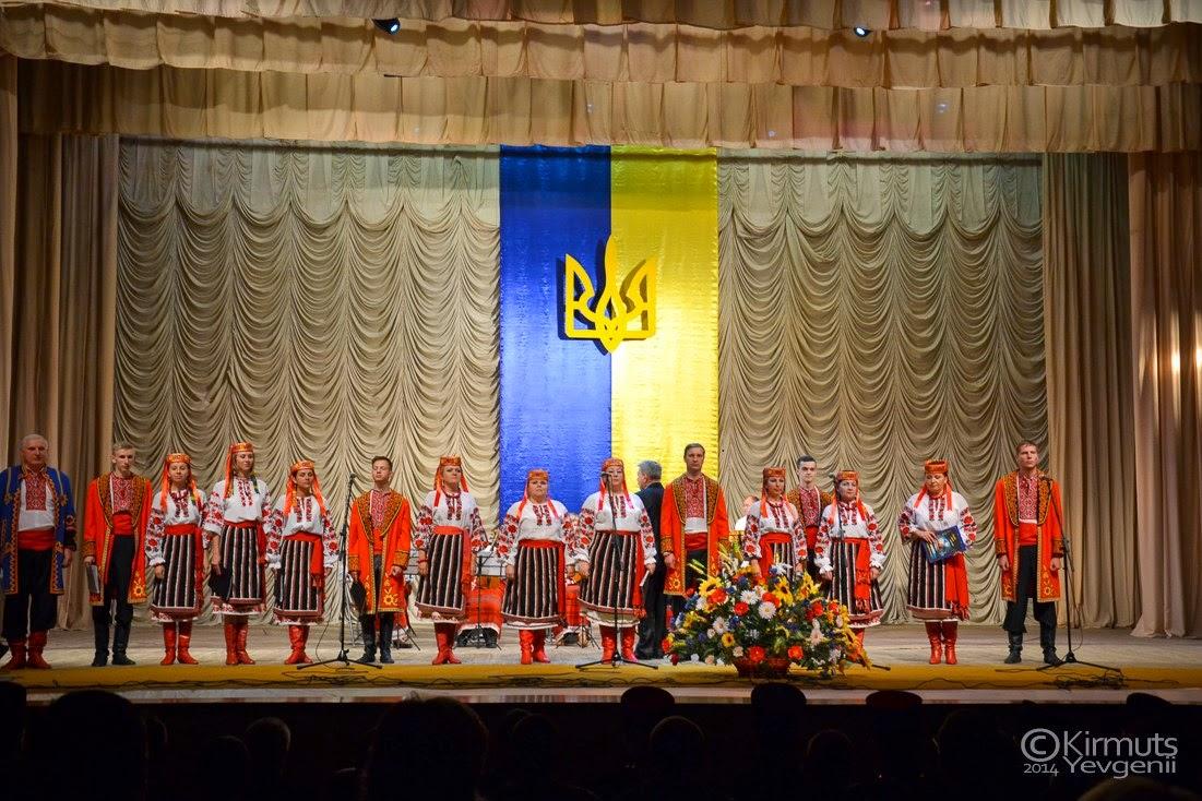 День Незалежності України 2014