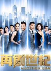 Another Era China, Hong Kong Drama