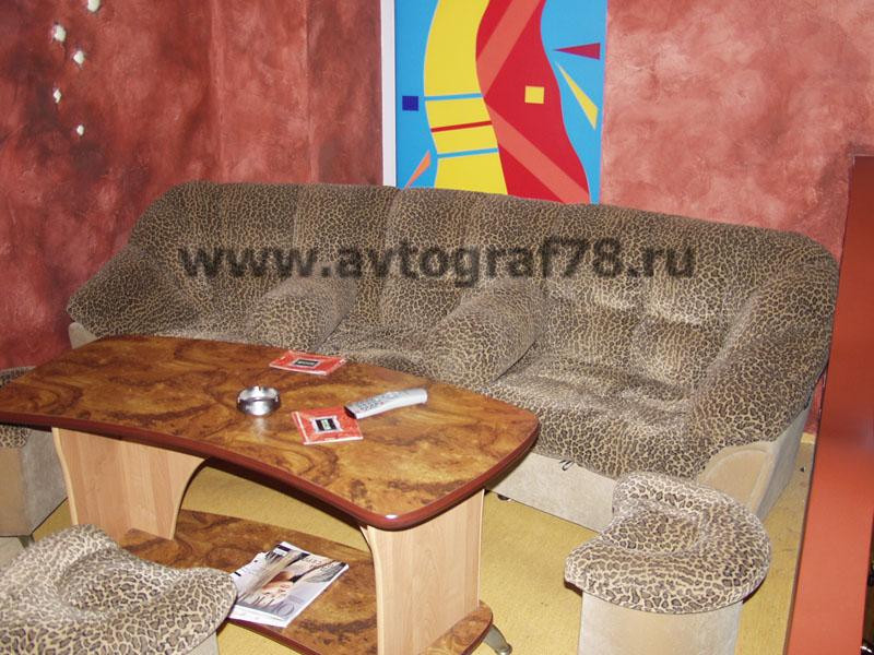 Мебель на заказ (Солярий)