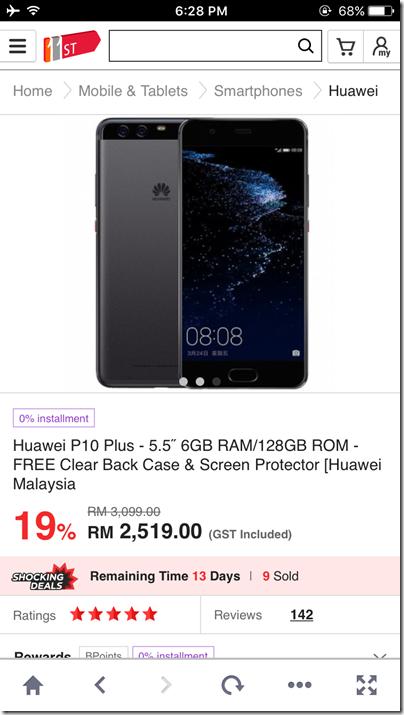 Huwei P10 Plus