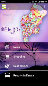 Malappuram Tourism screenshot 1