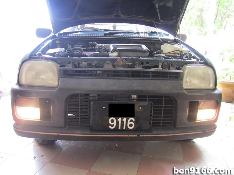 project kancil diy fog lamp installation ben9166 rh ben9166 com
