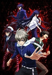 Lord of Vermilion: Guren no Ou - Lord of Vermilion Guren no Ou