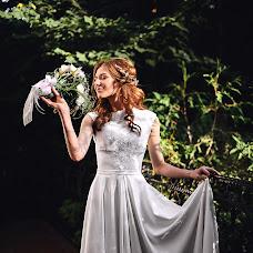 Wedding photographer Yuliya Stakhovskaya (Lovipozitiv). Photo of 21.09.2017