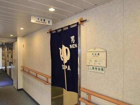 新日本海フェリー「らいらっく」 4階大浴場