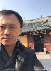 Qian Yi China Actor