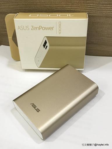 【3C開箱/Power bank】ASUS-ZenPower 10050mAh 行動電源(金) 開箱實測&ShopBack 聰明消費大公開!享樂生活就要任跑不斷電!