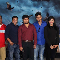 Sanjeevani Movie Teaser Launch