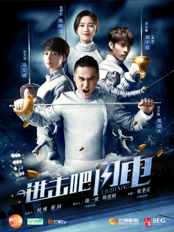 Attack it, Lightning! China Drama