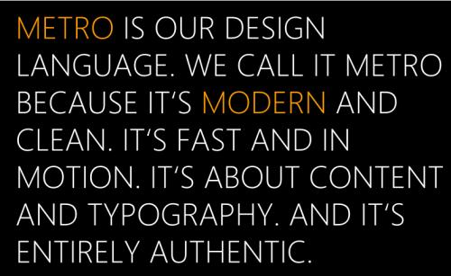 Modern UI text