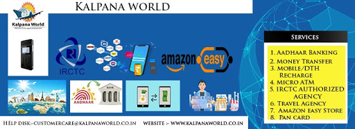 Digital CSP Kalpana World