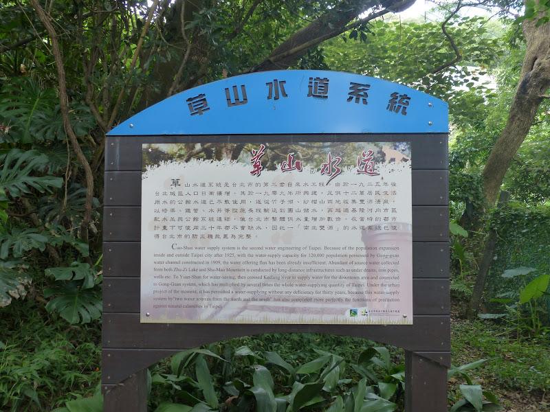 Taipei. Petite promenade au départ de Tianmu - rando%2B026.JPG