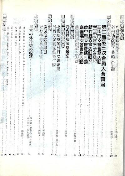 雜誌6-05.jpg