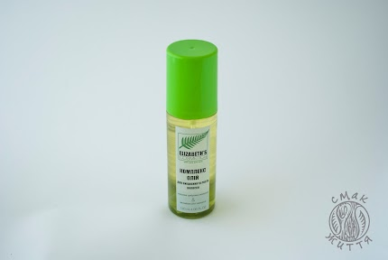 Комплекс олій для зміцнення волосся (для всіх типів волосся)