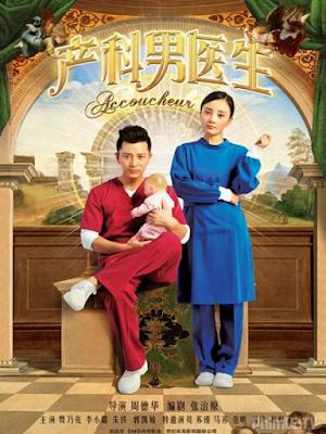 Phim Người Hộ Sinh - Nguoi Ho Sinh (2014)