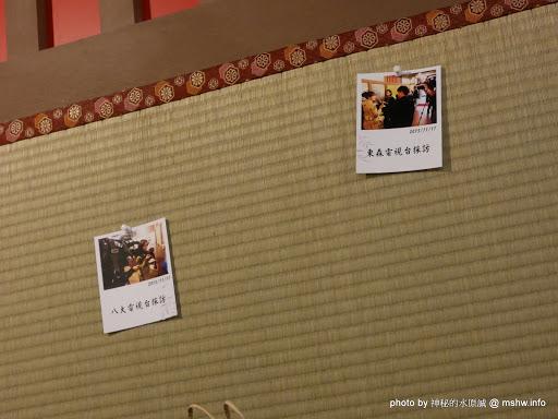 【食記】台北Rounin からあげ 浪人炸雞-丸龜名物-骨付鳥專賣店@中正博漢區相機街-捷運MRT台北車站 : 炸而不膩, 重口味的四國香川特產! 的確是還蠻好吃的呢! 午餐 台式 小吃 捷運美食MRT&BRT 日式 晚餐 未分類 炸雞 輕食 雞排 飲食/食記/吃吃喝喝 鹹酥雞類