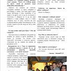 13-Sneza-intervju2.jpg