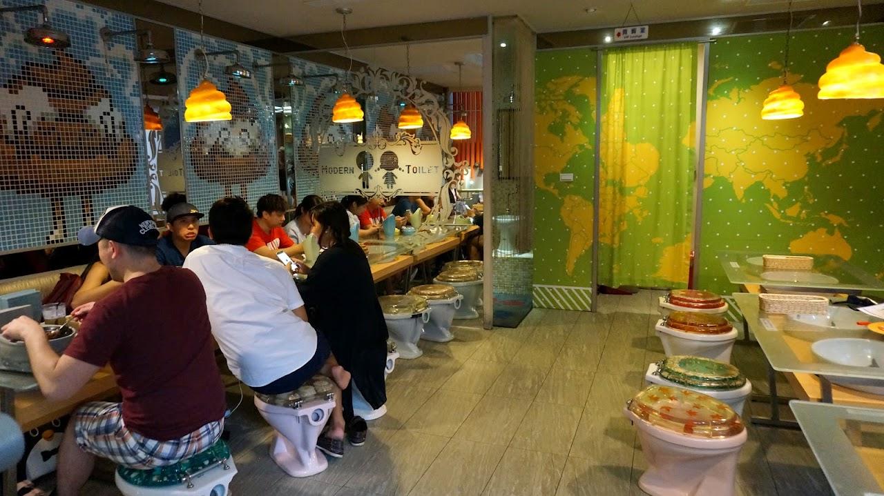Toilet Restaurant In Taiwan Reformatt Travel Show