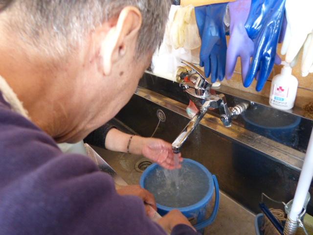 手を洗います