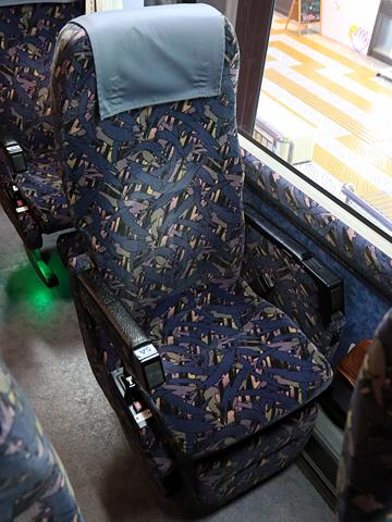 名鉄バス「名古屋~新潟線」 2607 シート