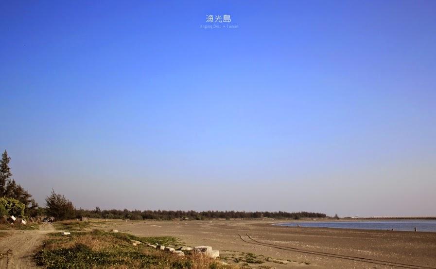 台南安平景點,漁光島-1