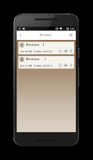 World Inbox (DigiClass) app (apk) free download for Android/PC/Windows screenshot