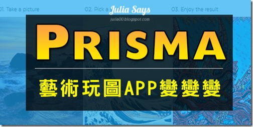 PRISMA (1)