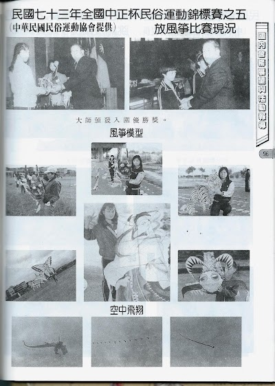 雜誌7-94.jpg