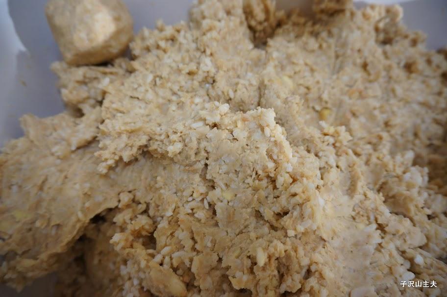 塩きり麹と混ぜた大豆